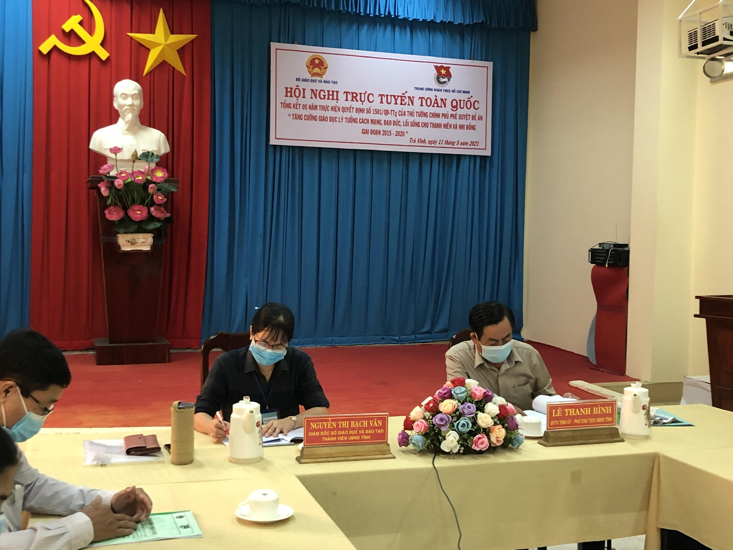 Hội nghị tổng kết 5 năm triển khai Quyết định 1501/QĐ-TTg của Thủ tướng Chính phủ.